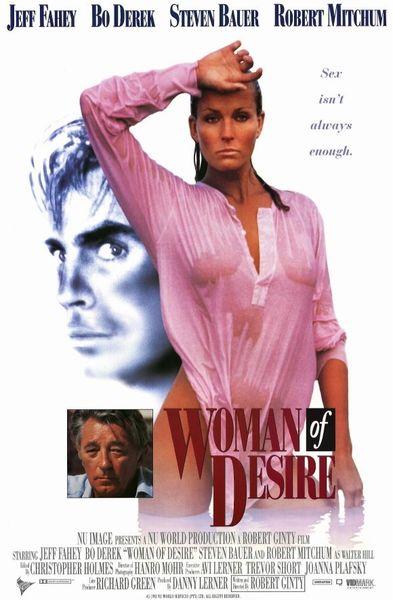 Woman Of Desire 1994 Dvdrip 700mb