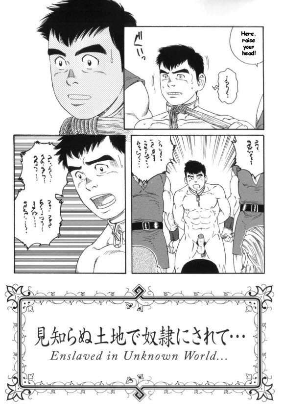 Tagame Comics – Enslaved In Unknown World