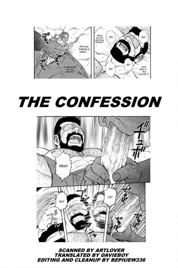 Tagame Comics – The Confession