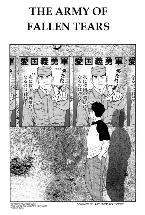 Tagame Comics – The Army Of Fallen Tears