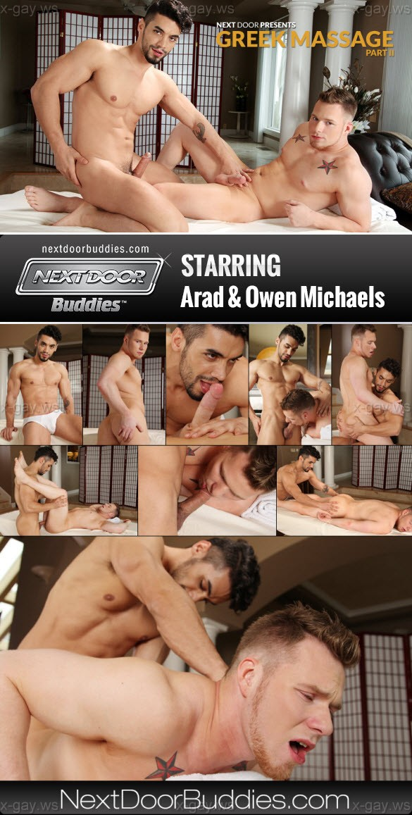 NextDoorBuddies – Owen Michaels & Arad