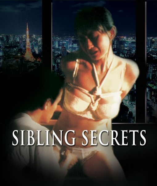 Pinoy Erotic Movies 19
