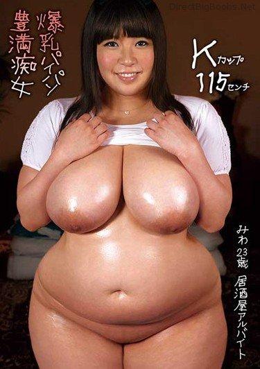 manga girls with big boobs