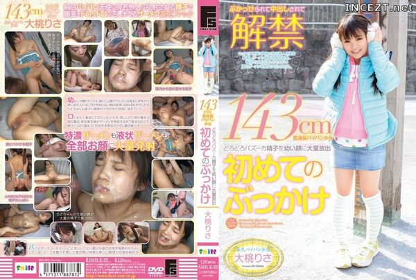 Cover [SMILE-22] Bukkake For The First Time To Face Massive Release