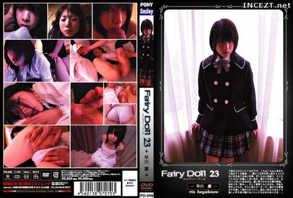 Cover [PD-058] Rin Hayakawa Fairy Doll 23