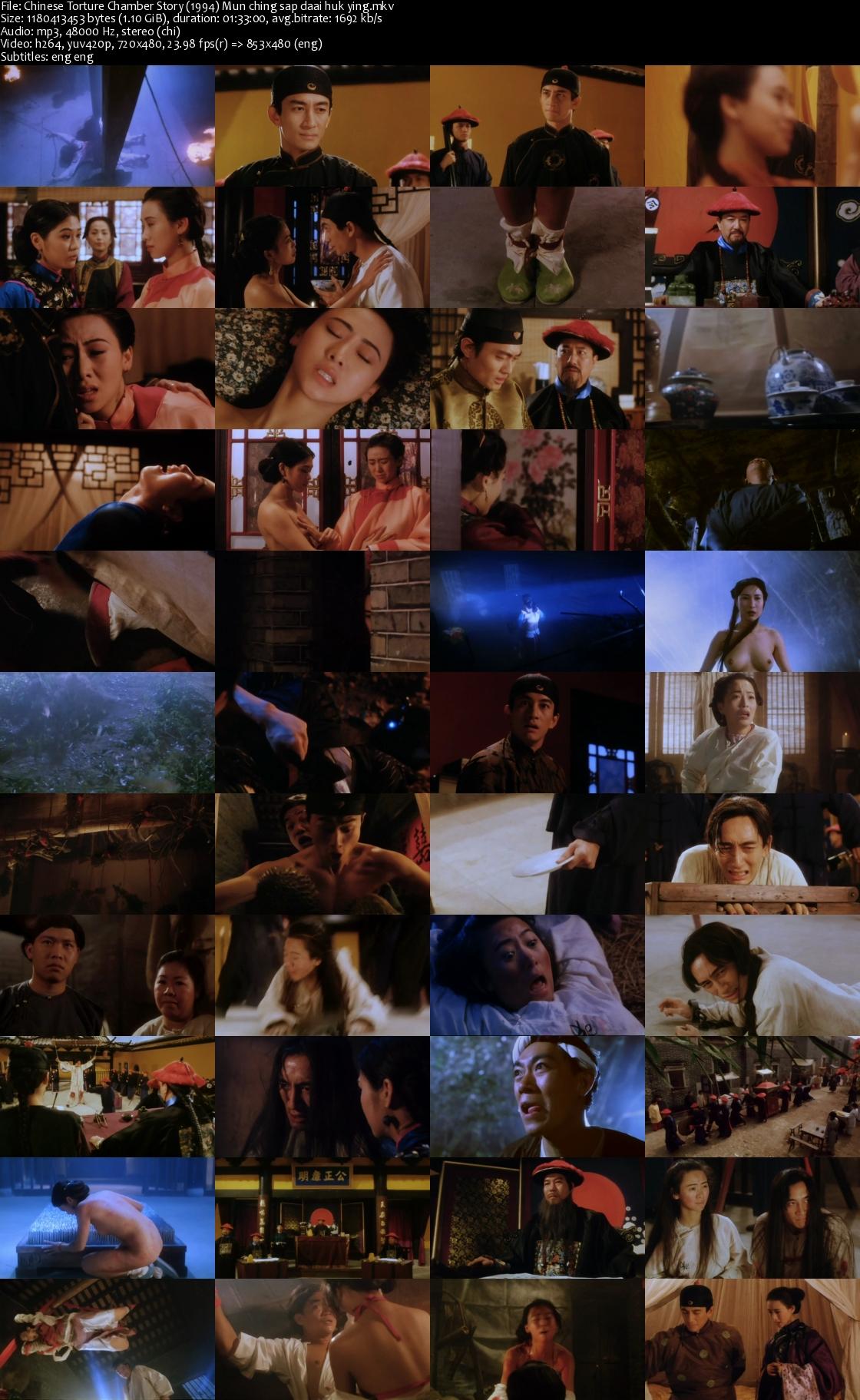 Ancient Chine Torture Porn chinese torture chamber story (1994) dvdrip [1.10gb] mun