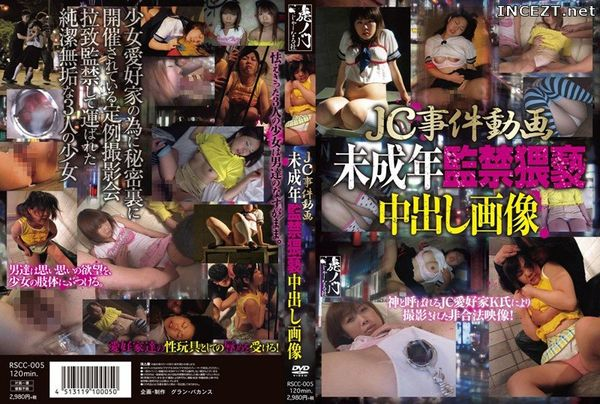 Cover [RSCC-005] JC Incident Video Underage Captivity Obscenity Pies Image