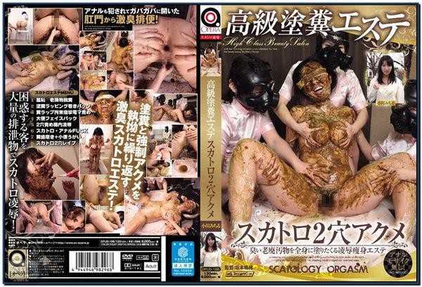 OPUD-198 Ogawa Michiru Asian Scat Scat