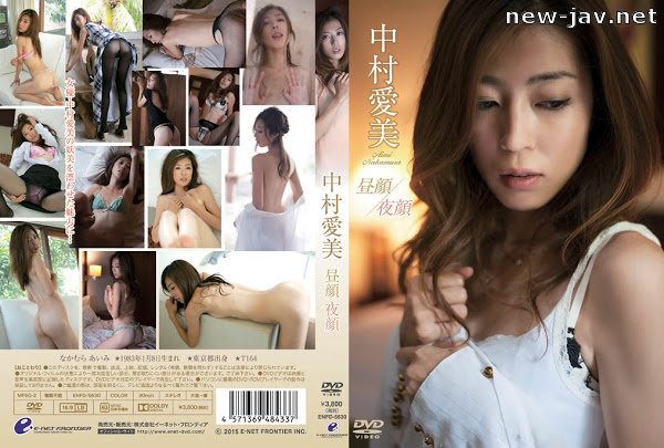 Cover [ENFD-5630] Nakamura Aimi bindweed-night face
