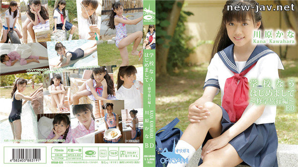 Cover [ORGAB-020] Kawahara Kana school girl. Nice to meet you – school trip Hen ~ Blu-ray