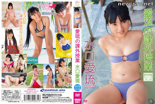 Cover [GMAD-0001] Extracurricular lesson – of Mizuguchi Vol.36 ~
