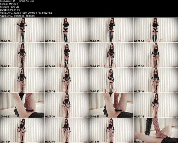Shino Aoi Domination Footjob in Black
